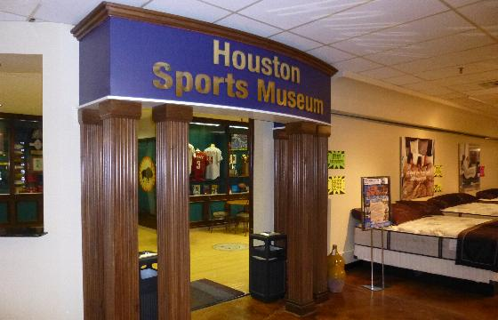 Entrance To The Houston Sports Museum At Finger Furniture Center Jul 2017